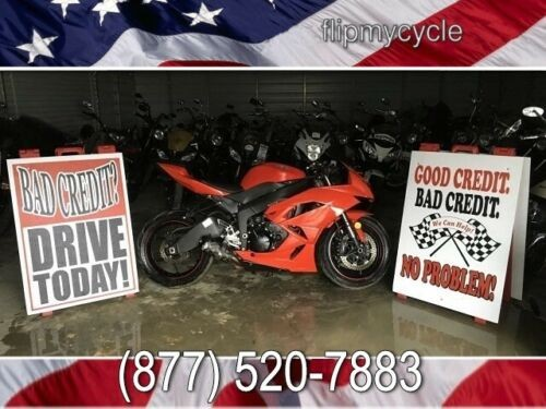 2012 Kawasaki ZX6R -- Red photo