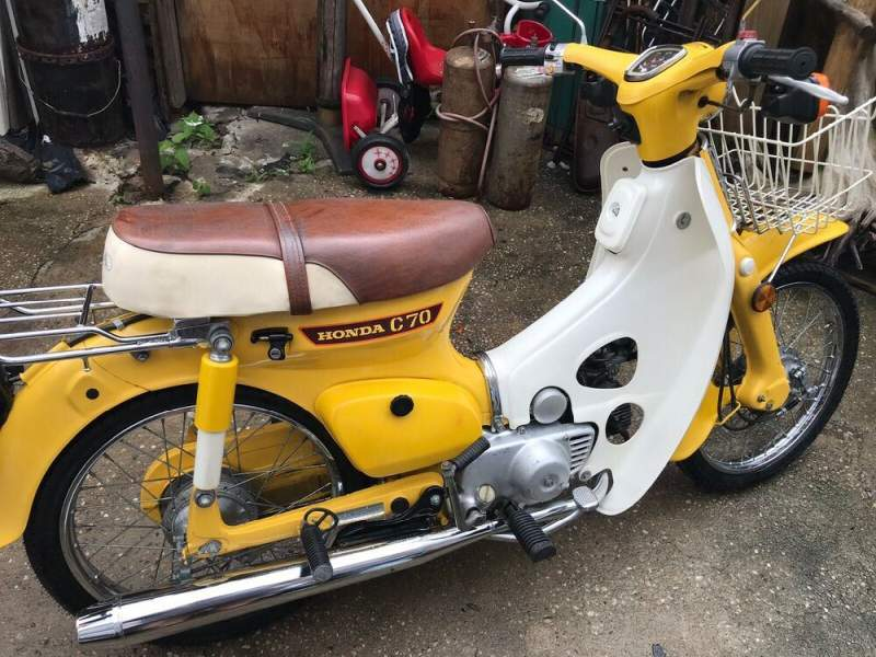 1980 Honda Other Yellow used for sale craigslist