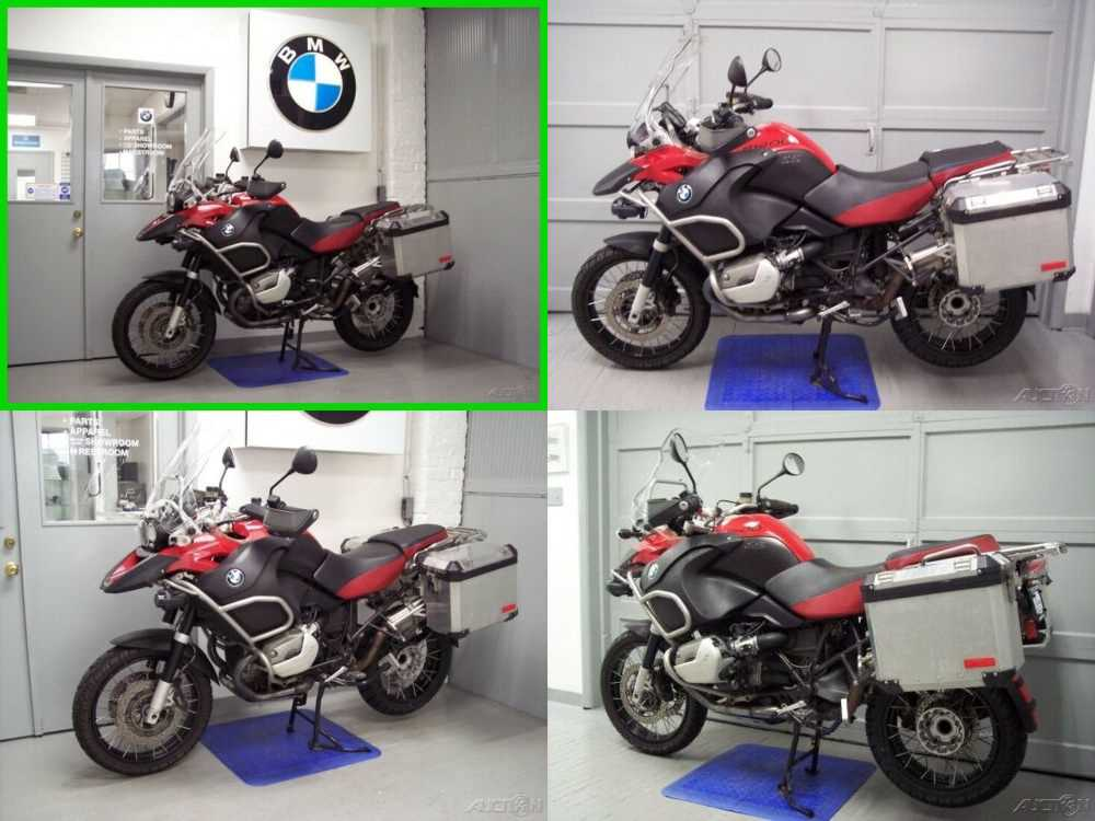 2008 BMW R-Series 1200 GS Adventure Red for sale craigslist
