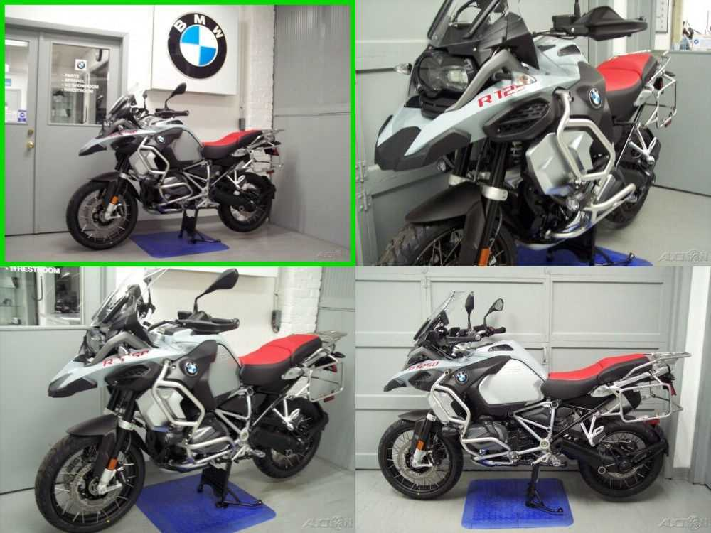2019 BMW R-Series 1250 GS Adventure Grey for sale