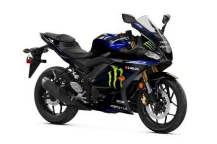 2020 Yamaha YZF-R Black for sale craigslist