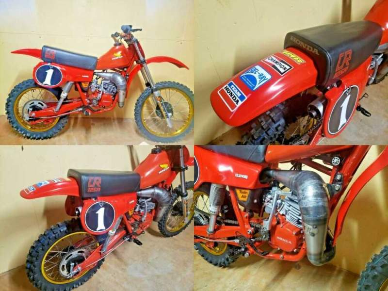 1980 Honda CR  for sale craigslist photo