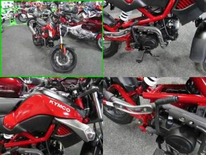 2017 Kymco K - Pipe 125 Red for sale craigslist photo