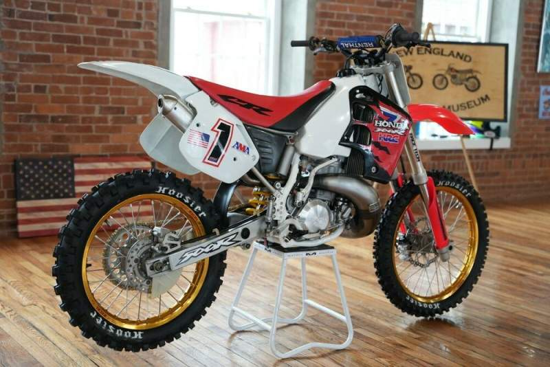 1997 Honda CR  used for sale